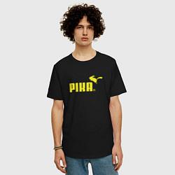 Футболка оверсайз мужская Пика цвета черный — фото 2