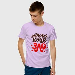 Футболка хлопковая мужская Манная каша - ЗЛО! цвета лаванда — фото 2