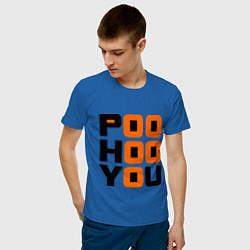 Футболка хлопковая мужская Poo hoo you цвета синий — фото 2