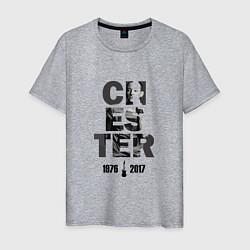 Футболка хлопковая мужская Chester: 1967-2017 - фото 1