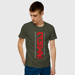 Мужская хлопковая футболка с принтом Alien: Hieroglyphs, цвет: меланж-хаки, артикул: 10133781100001 — фото 2