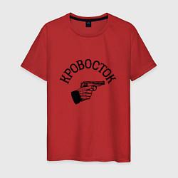 Футболка хлопковая мужская Кровосток: пистолет цвета красный — фото 1