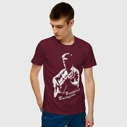 Футболка хлопковая мужская Владимир Высоцкий цвета меланж-бордовый — фото 2