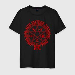 Футболка хлопковая мужская Alucard Pentagram цвета черный — фото 1
