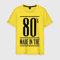 Футболка хлопковая мужская Made in the 80s цвета желтый — фото 1
