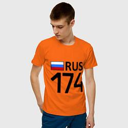 Футболка хлопковая мужская RUS 174 цвета оранжевый — фото 2
