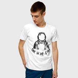 Футболка хлопковая мужская Так и не стал космонавтом цвета белый — фото 2