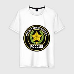 Мужская хлопковая футболка с принтом Сухопутные войска, цвет: белый, артикул: 10022052600001 — фото 1