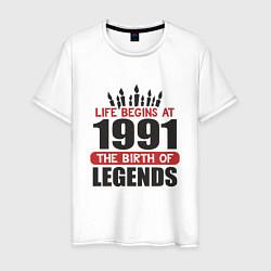 Футболка хлопковая мужская 1991 - рождение легенды цвета белый — фото 1