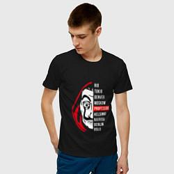 Футболка хлопковая мужская La Casa de Papel Z цвета черный — фото 2