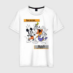 Футболка хлопковая мужская Have you seen Pluto? цвета белый — фото 1