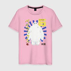 Футболка хлопковая мужская Бэймакс Город Героев 6 цвета светло-розовый — фото 1