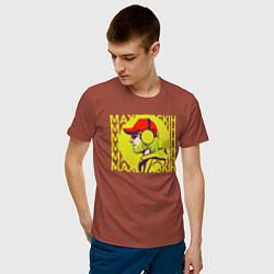 Футболка хлопковая мужская Max Barskih цвета кирпичный — фото 2