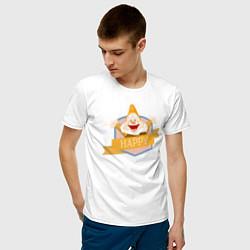 Футболка хлопковая мужская Весельчак цвета белый — фото 2