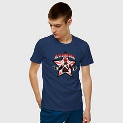 Футболка хлопковая мужская Red Guardian цвета тёмно-синий — фото 2