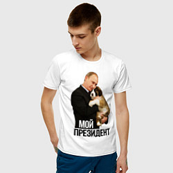 Футболка хлопковая мужская Путин с собакой цвета белый — фото 2
