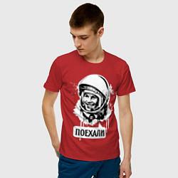 Футболка хлопковая мужская Гагарин: поехали цвета красный — фото 2