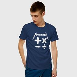 Футболка хлопковая мужская Математика цвета тёмно-синий — фото 2