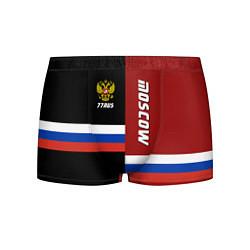 Трусы-боксеры мужские Moscow, Russia цвета 3D — фото 1