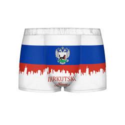 Трусы-боксеры мужские Irkutsk: Russia цвета 3D-принт — фото 1