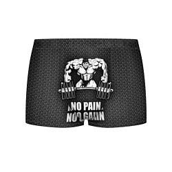 Трусы-боксеры мужские No pain, no gain цвета 3D — фото 1
