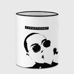 Кружка 3D Скриптонит Ч/Б цвета 3D-черный кант — фото 2