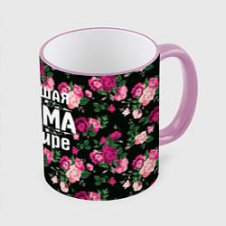 Кружка 3D Лучшая мама в мире цвета 3D-розовый кант — фото 1