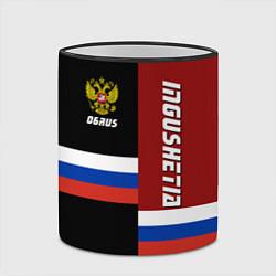 Кружка 3D Ingushetia, Russia цвета 3D-черный кант — фото 2