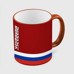 Кружка 3D Murmansk, Russia цвета 3D-оранжевый кант — фото 1