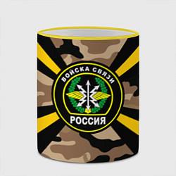 Кружка 3D Войска связи цвета 3D-желтый кант — фото 2