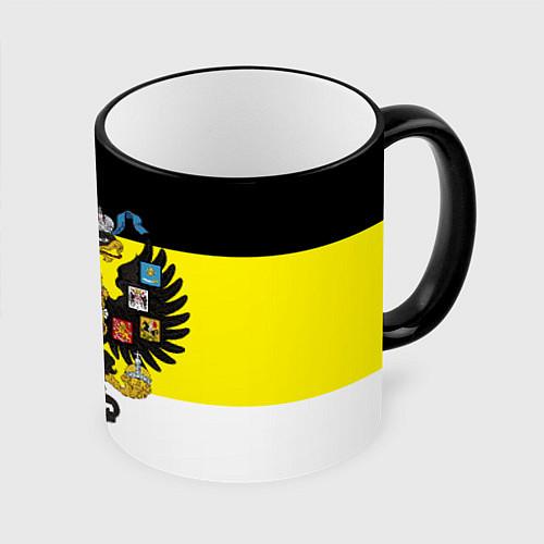 Кружка цветная Имперский Флаг / 3D-Черный кант – фото 1