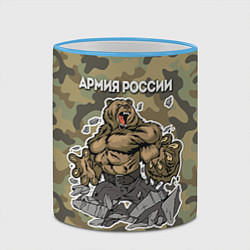 Кружка 3D Армия России: ярость медведя цвета 3D-небесно-голубой кант — фото 2