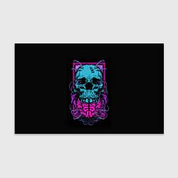 Бумага для упаковки Кислотный череп цвета 3D — фото 1