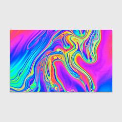 Бумага для упаковки Цветные разводы цвета 3D — фото 1