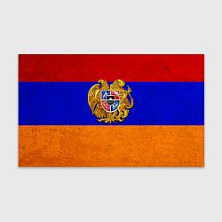 Бумага для упаковки Армения цвета 3D — фото 1