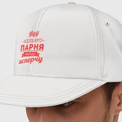Кепка-снепбек Ищу хорошего парня цвета белый — фото 1