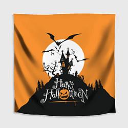 Скатерть для стола Happy Halloween цвета 3D — фото 1