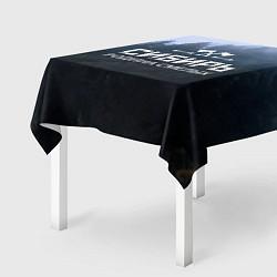 Скатерть для стола Сибирь: родина сильных цвета 3D — фото 2