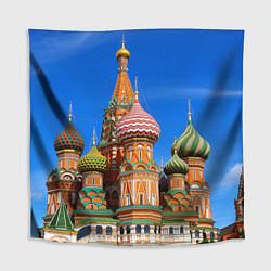 Скатерть для стола Храм Василия Блаженного цвета 3D — фото 1