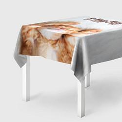 Скатерть для стола Я мур мур цвета 3D — фото 2