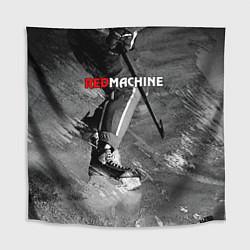 Скатерть для стола Red maсhine цвета 3D — фото 1