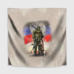 Скатерть для стола Солдат и дитя цвета 3D — фото 1