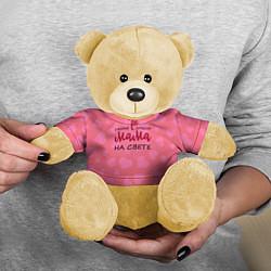Игрушка-медвежонок Лучшая мама цвета 3D-желтый — фото 2