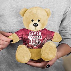 Игрушка-медвежонок Лучшая дочь цвета 3D-желтый — фото 2