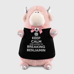 Игрушка-бычок Keep Calm & Breaking Benjamin цвета 3D-светло-розовый — фото 1