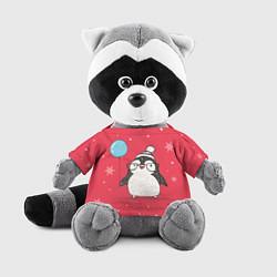 Игрушка-енот Влюбленная пингвинка цвета 3D-серый — фото 1