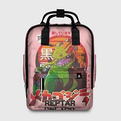 Рюкзак женский Godzilla Reptar цвета 3D — фото 1