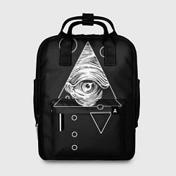 Рюкзак женский Всевидящее око цвета 3D-принт — фото 1
