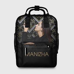 Рюкзак женский Манижа Manizha цвета 3D-принт — фото 1