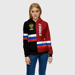 Толстовка-худи женская Crimea, Russia цвета 3D-черный — фото 2